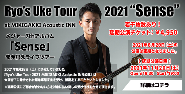"""ryo_natoyama_live_2021"""