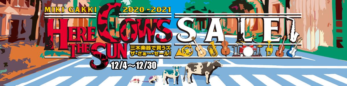 """""""三木楽器年末Sale2020"""