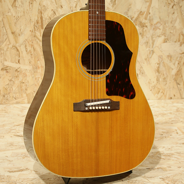 RSD-50 (Torrefied Adirondack Spruce)