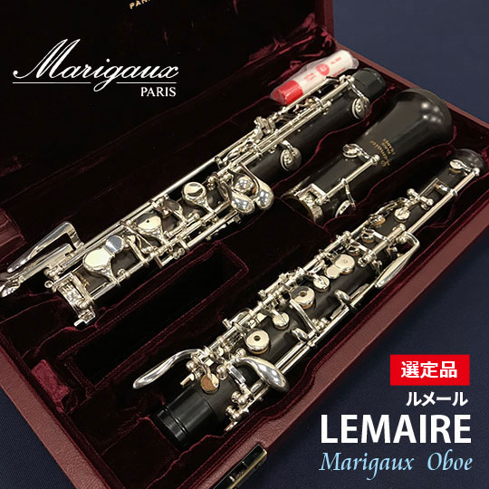 Lemaire ルメール 【選定品】