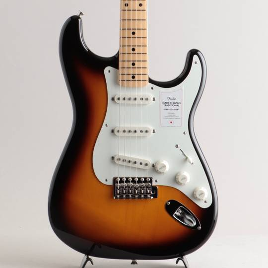 Made in Japan Traditional 50s Stratocaster/2-Color Sunburst