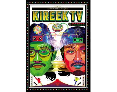 KIREEK TV(DVD)