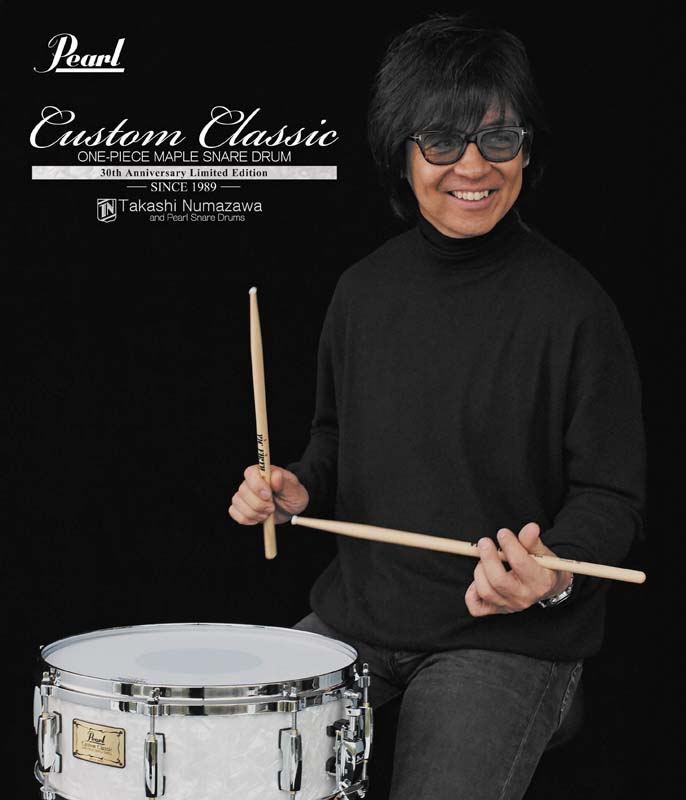 Pearl CL1455S/30 #448 Limited Edition -Custom Classic 30th Anniversary- 沼澤尚氏監修 / 30台限定 パール サブ画像3