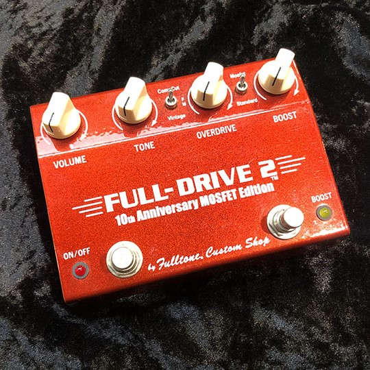 FULL-DRIVE 2 MOSFET 10th Anniversary