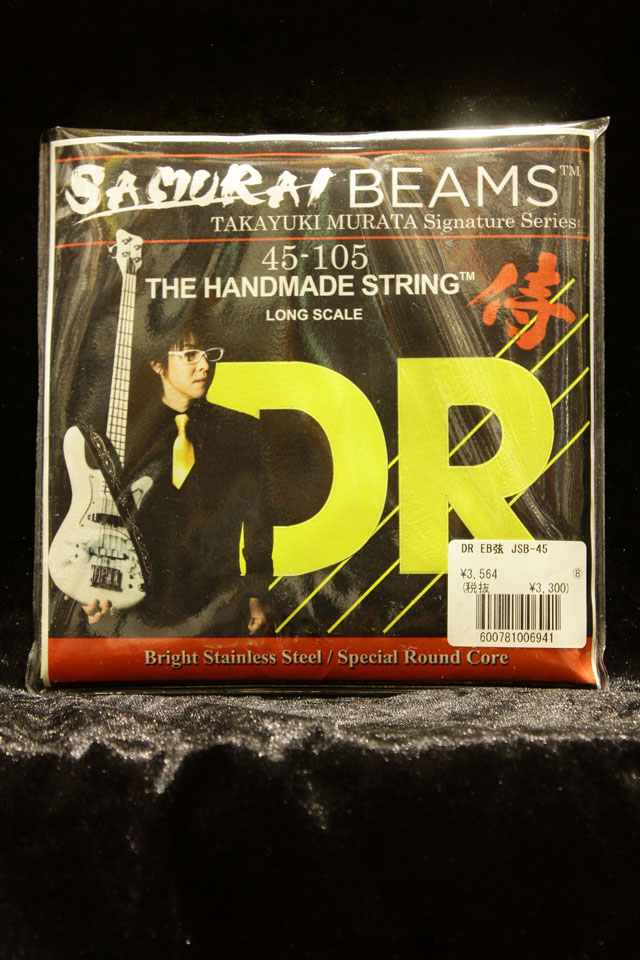 JSB-45【45-105】 SAMURAI BEAMS