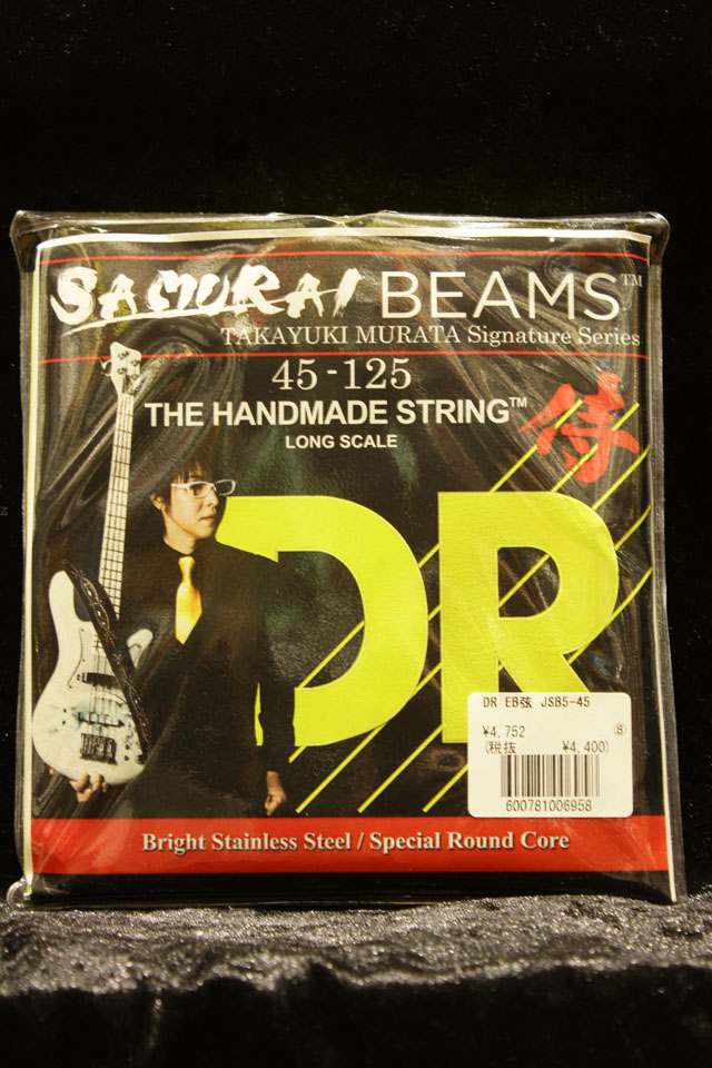JSB5-45【45-125】 SAMURAI BEAMS