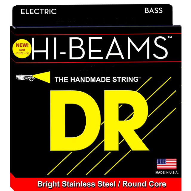 MLR-45 【HI-BEAM/MEDIUM-LITE】
