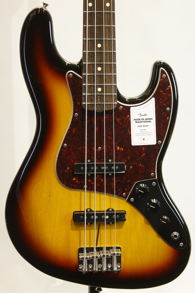 MADE IN JAPAN TRADITIONAL 60S JAZZ BASS (3TS)