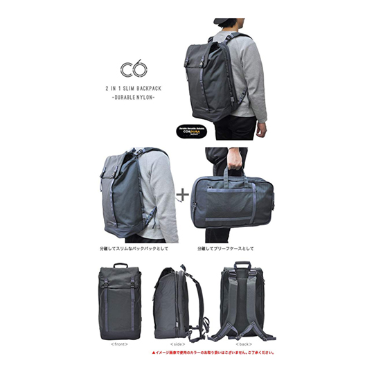 C6 2 in 1 Slim backpack (Navy) サブ画像1