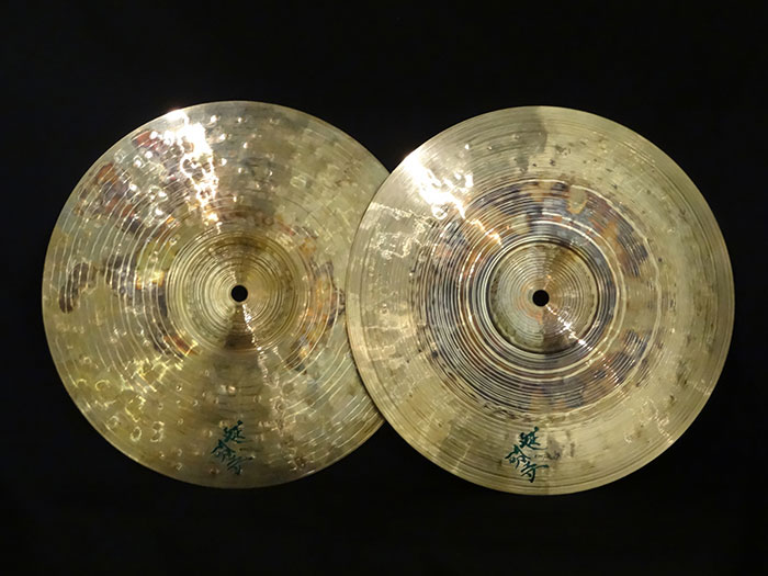 "12"" Closed China Hihats  393g,404g"