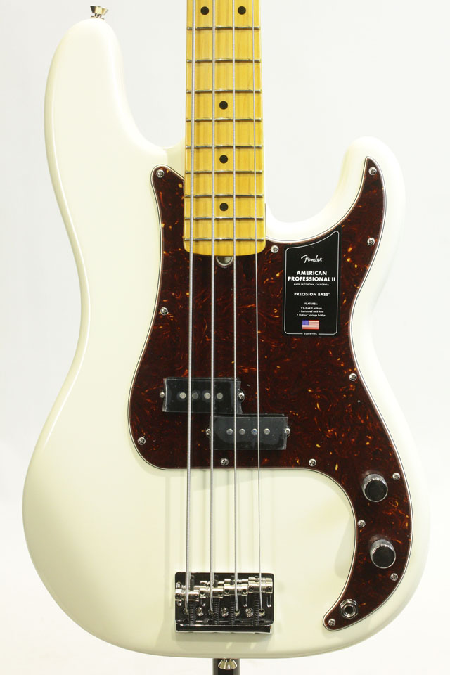 American Professional II Precision Bass Olympic White / Maple