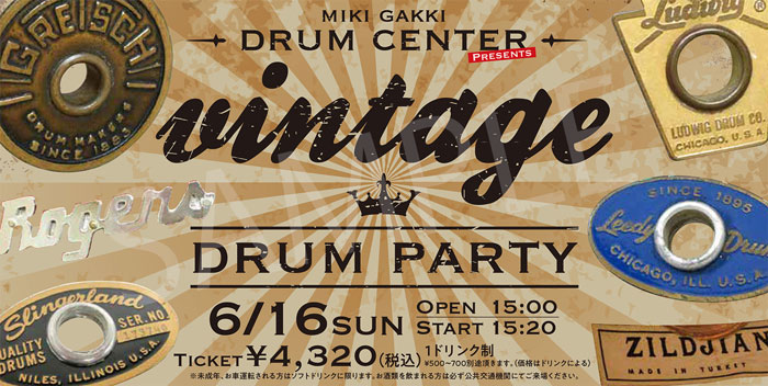 MIKI VINTAGE DRUM PARTY 2019  6/16(日) 前売りチケット