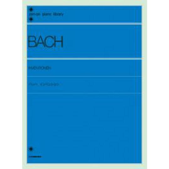 全音楽譜出版社 バッハ インベンション 標準版