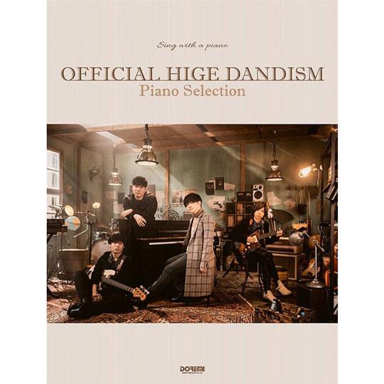 Doremi Official髭男dism ピアノ 楽譜