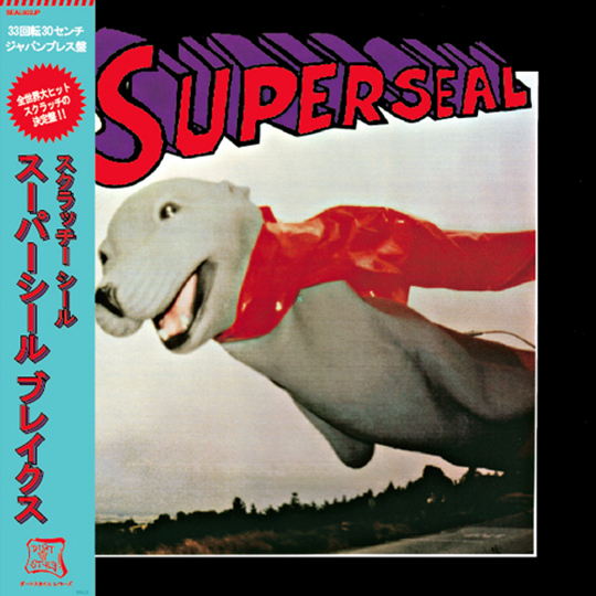 "Skratchy Seal ( DJ QBert ) - Super Seal Breaks JPN 12"" レコード バトルブレイクス"