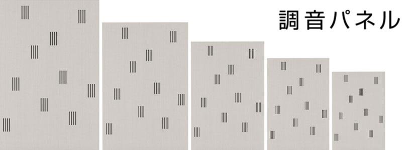 MIKI GAKKI IMPORT & TRADING 三木楽器 インポート&トレーディング MIKIGAKKI.COM