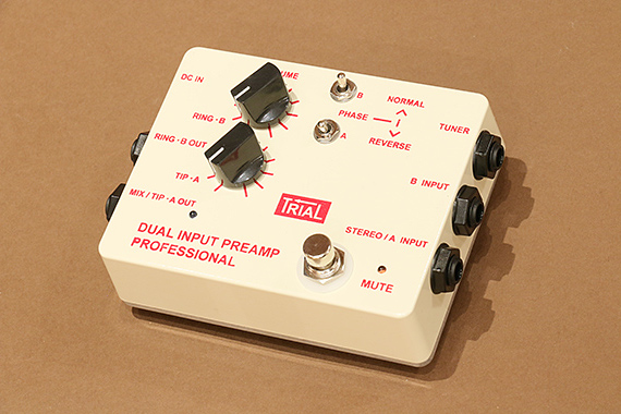 Dual Input Preamp Professional
