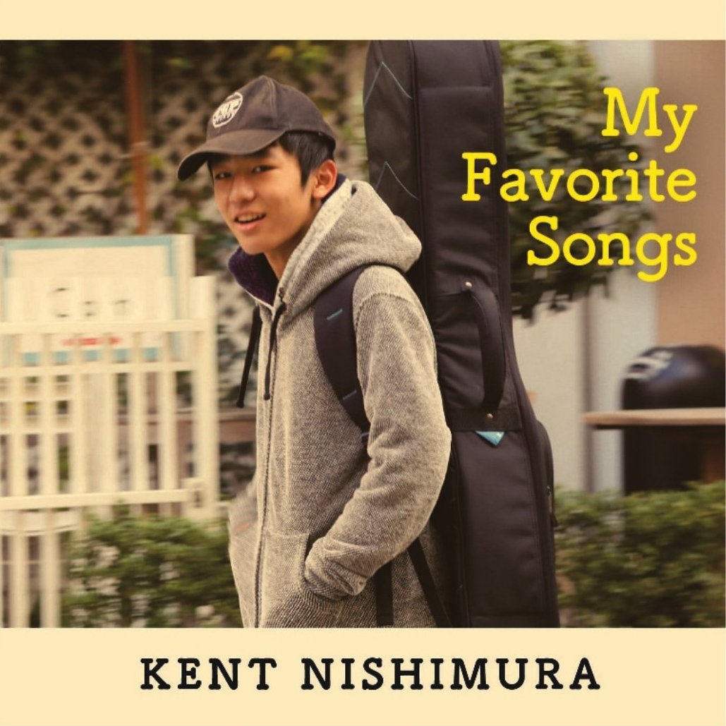 西村ケント / My Favorite Songs
