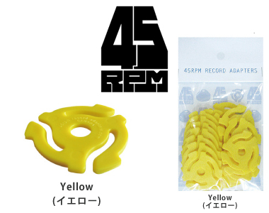 Plastic 45RPM Insert Adapter YELLOW (ドーナツ盤 EPアダプター)