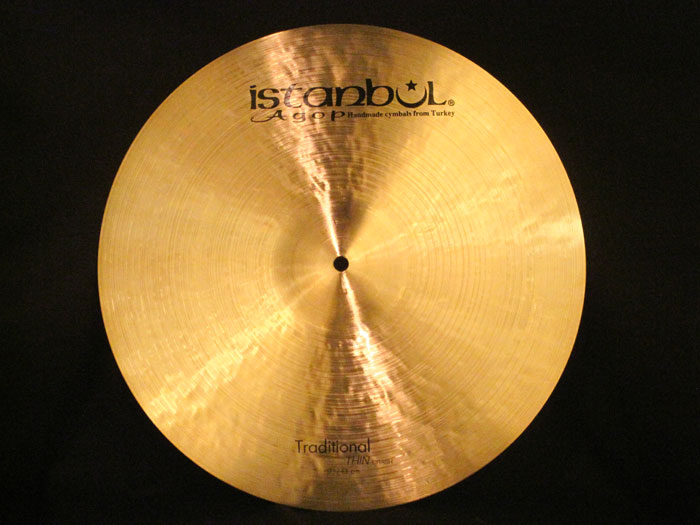 "Traditional Series 17"" Thin Crash 1167g"