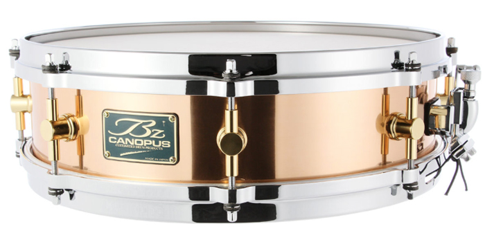 BZ-1440 Piccolo Bronze Snare Drum