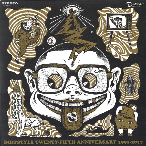 "DJ QBert - DIRTSTYLE 25 YEAR ANNIVERSARY PICTURE DISC 7"" バトルブレイクス"