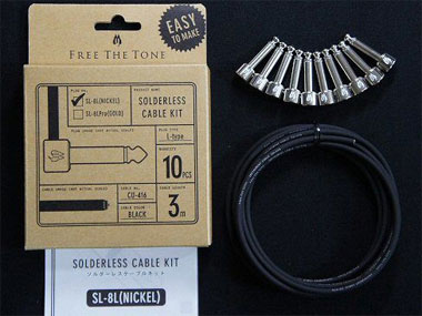 "【ネコポス発送】SOLDERLESS CABLE KIT ""SLK-L-10"""