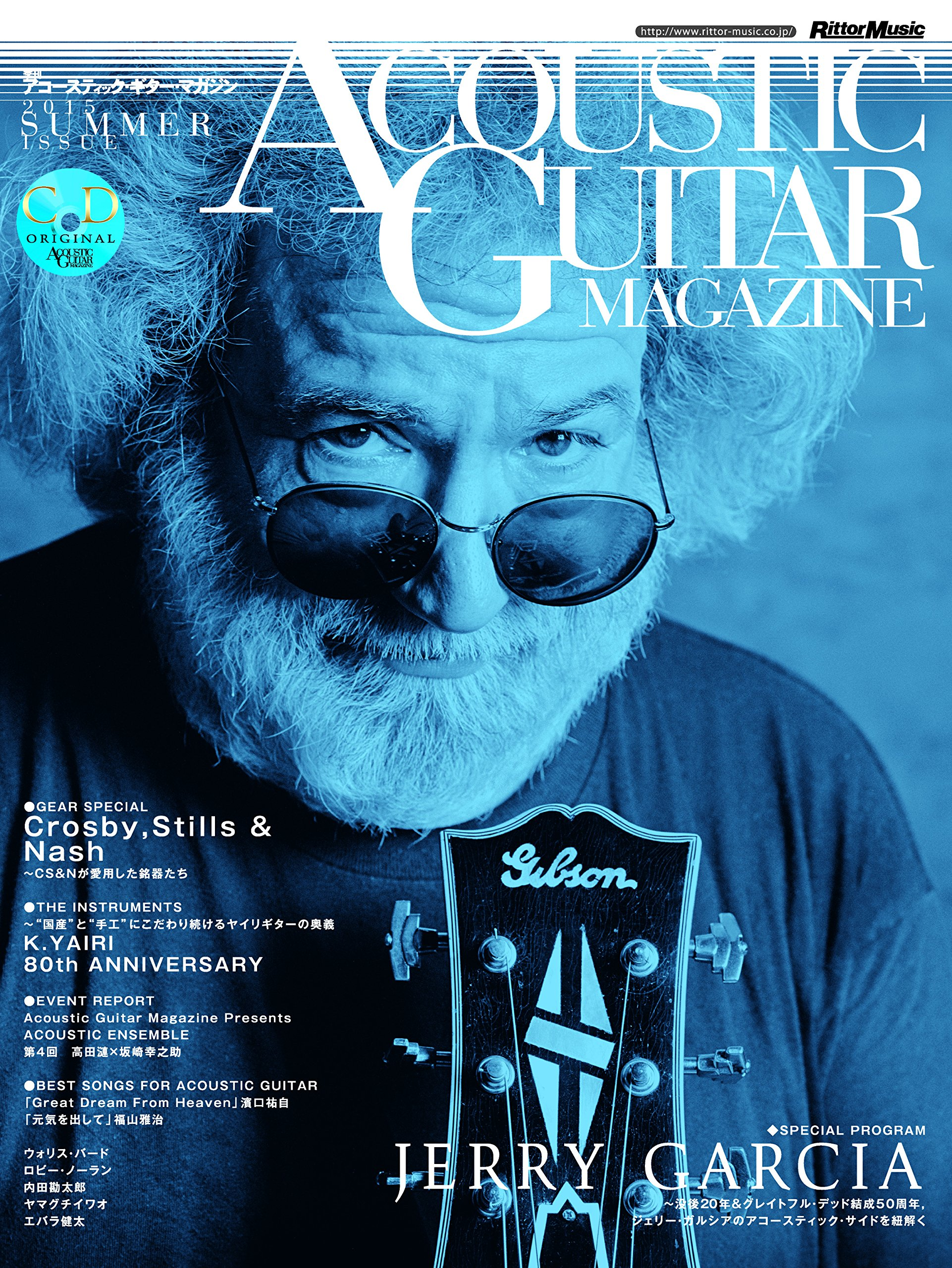 ACOUSTIC GUITAR MAGAZINE Vol.65