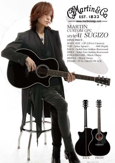 CUSTOM GPC Style41 SUGIZO MODEL