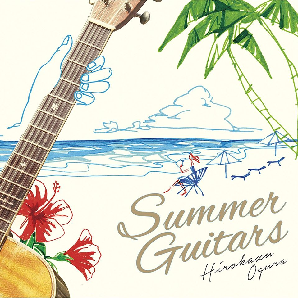 小倉博和 /  Summer Guitars ('16)